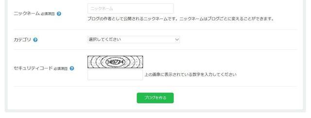 12新規登録.JPG