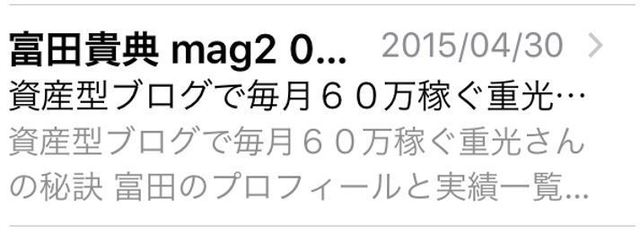 20150430.JPG