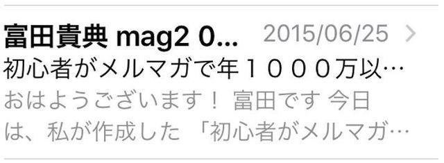 20150625.JPG