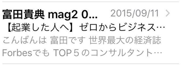 20150911.JPG