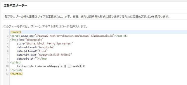 コード画像.JPG
