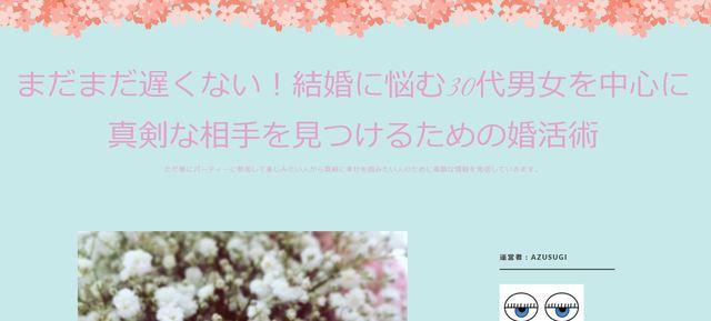 サイトイメージ1.JPG