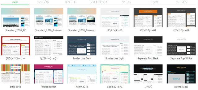 シーサ―ブログテンプレート.JPG