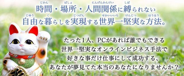 セカケン1.JPG