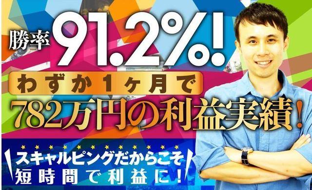 ゾーンスキャルFX2.JPG