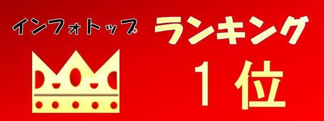 タイトル1-10.JPG
