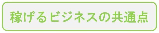 タイトル11-2.JPG