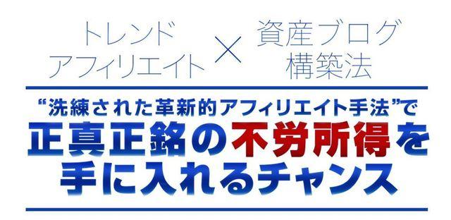 タイトル画像1.JPG