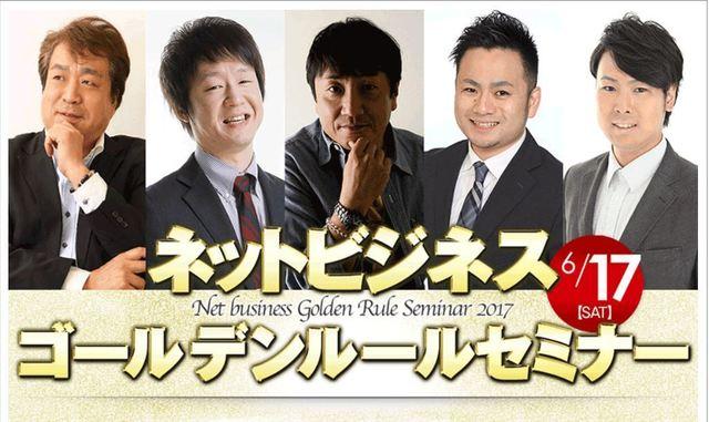 タイトル3小玉.JPG