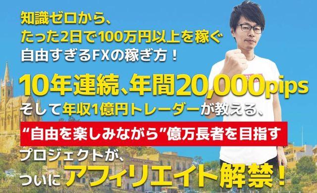 ダイヤモンドトレンドFX1.JPG