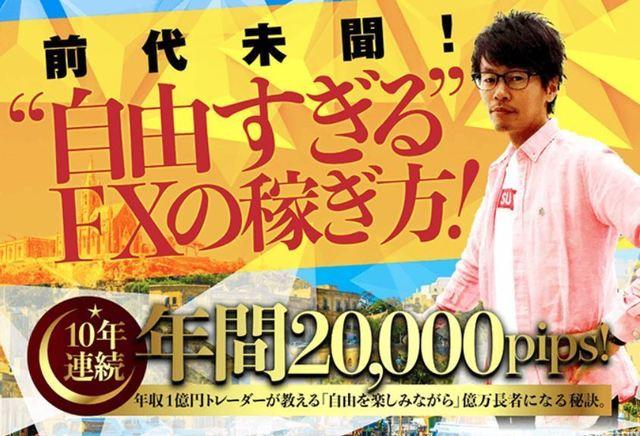 ダイヤモンド・トレンドFX2.JPG