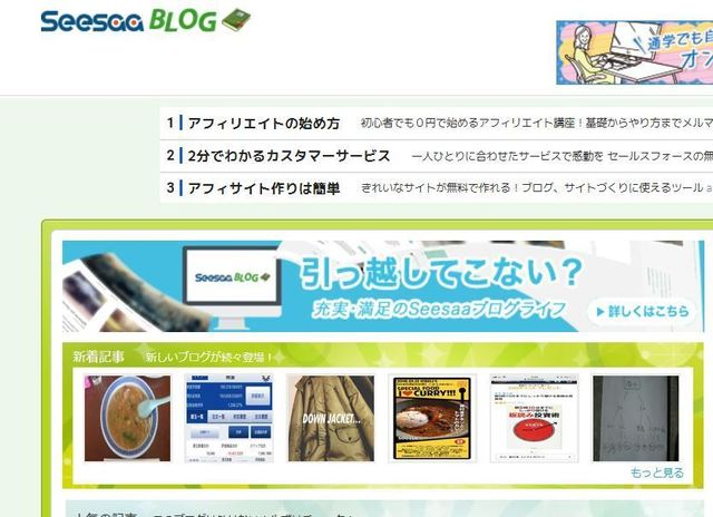 トップ画面3.JPG