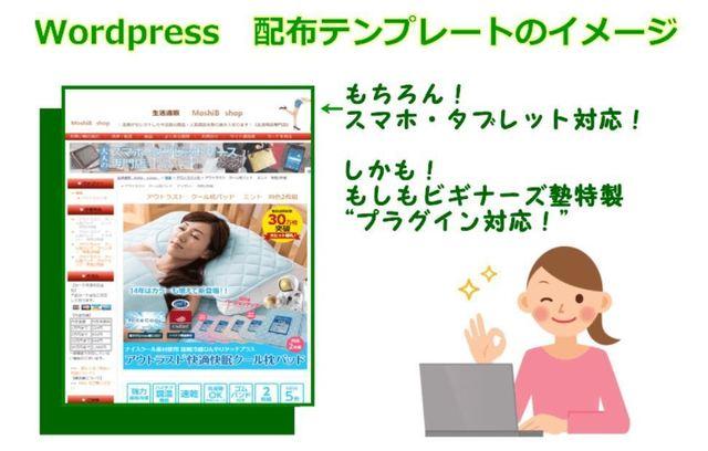 ネットショップ例.JPG