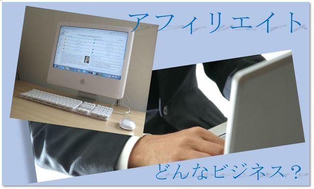 パソコン2.JPG