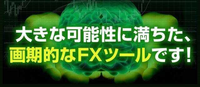 ブラストFX1.JPG