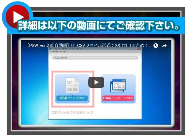 動画自動1.JPG