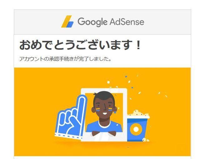 広告アド.JPG