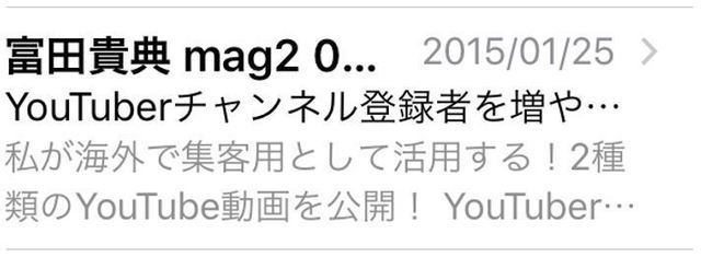 携帯画像4.JPG