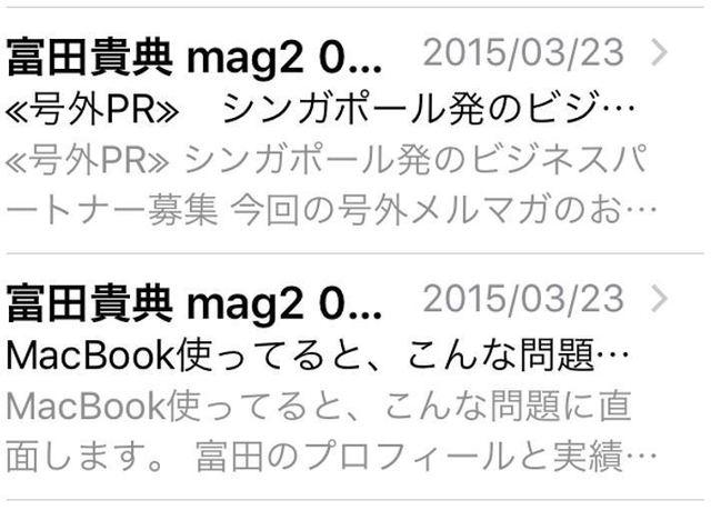 携帯画像5.JPG