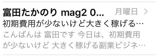 携帯画像6.JPG