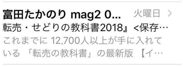 携帯画像7.JPG
