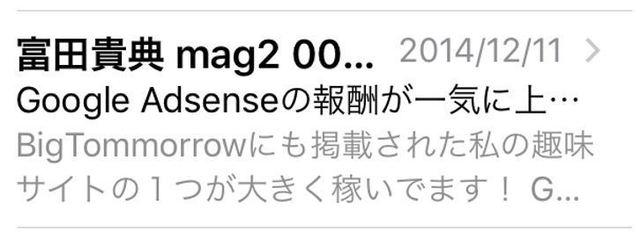 携帯画像8.JPG