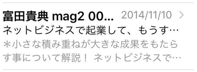 携帯画像9.JPG