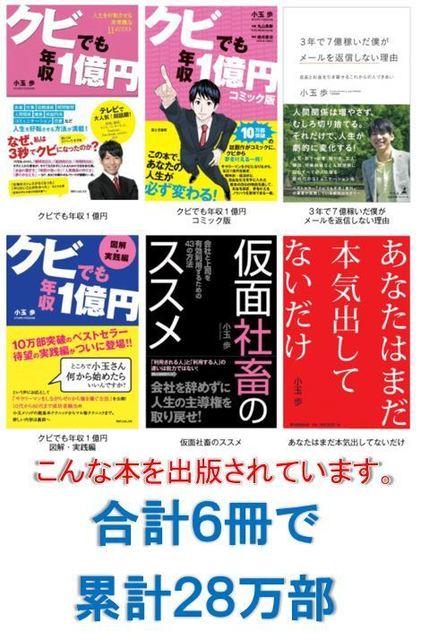 書籍3.JPG