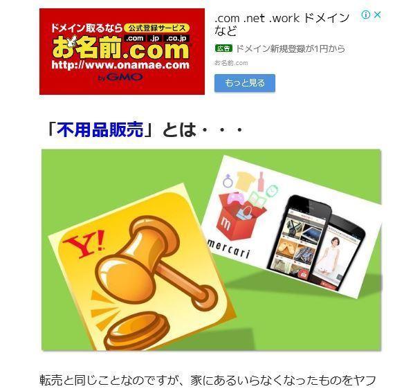 記事内広告見出し前.JPG