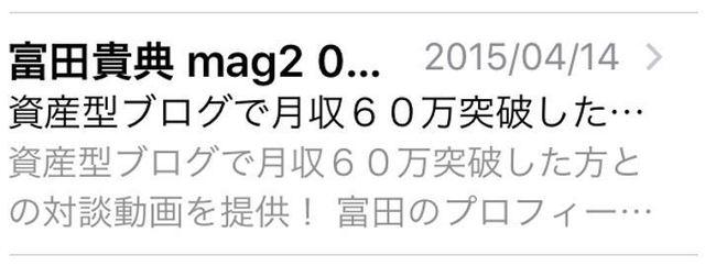 20150414.JPG