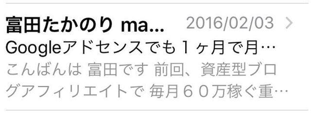 20160203.JPG