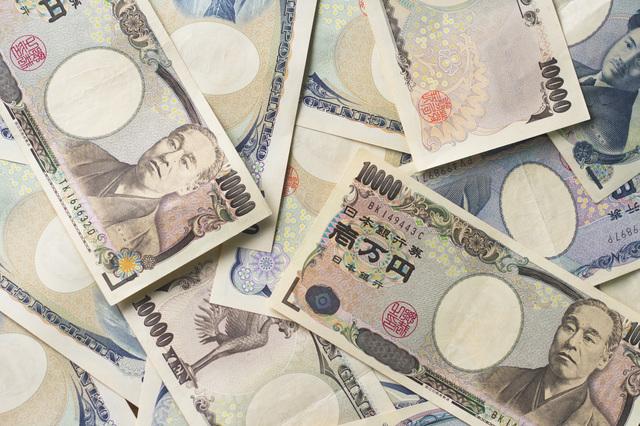 Yen_bills2.jpg