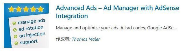 adsの画像.JPG